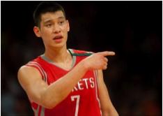 Jeremy Lin (NBA Linsanity!)