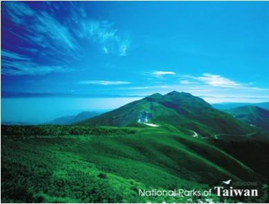 Ken-ting National Park